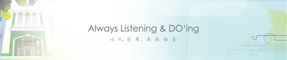Always Listening & DO'ing