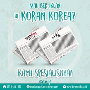 Iklan di Koran Korea