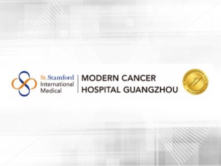 Logo Stamford Modern Guangzhou