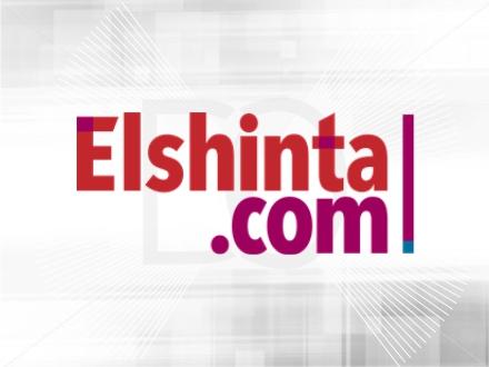 Pasang Iklan di Elshinta.com
