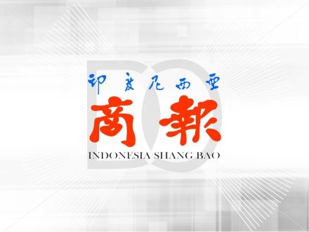 Pasang Iklan Koran Shangbao