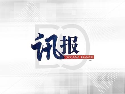 Pasang Iklan Koran Xunbao