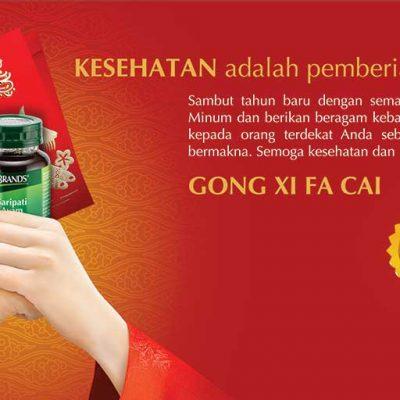 Brands Saripati Ayam - Gongxifacai