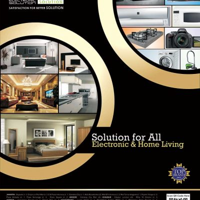 Electronic Solution - Home Solution